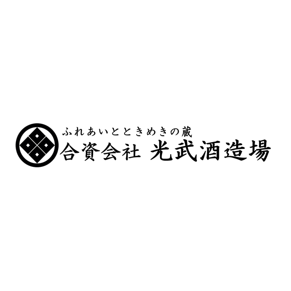 Mitsutake Shuzojo Co., Ltd. (光武酒造場)