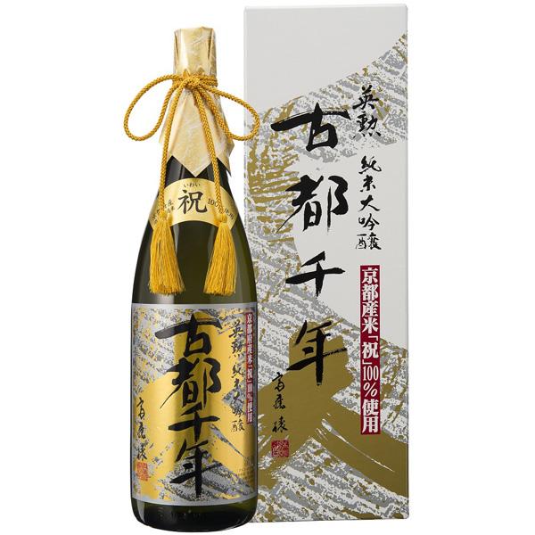 古都千年 純米大吟醸 1800ml