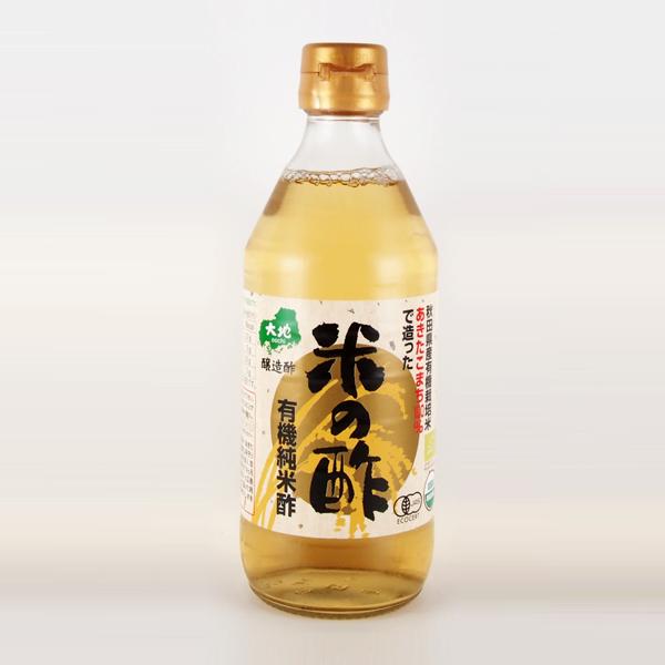 有機純米酢「米の酢」
