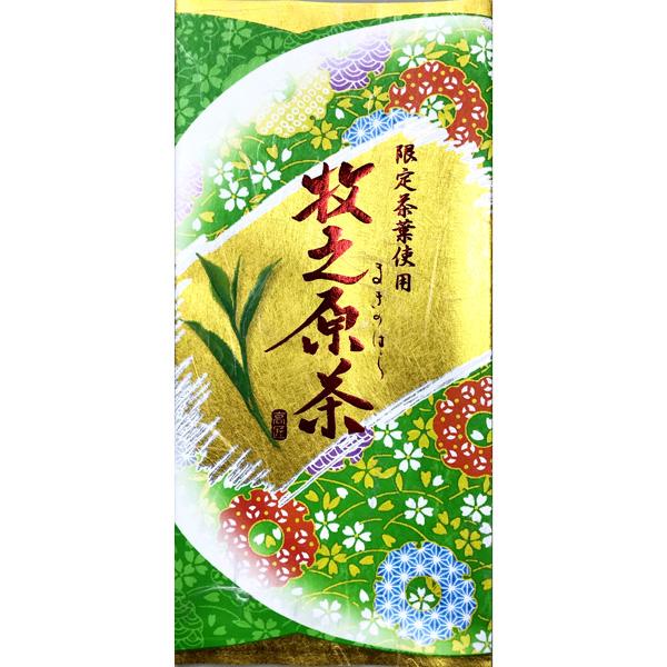 静岡牧之原産 深蒸し茶 本造り(緑)