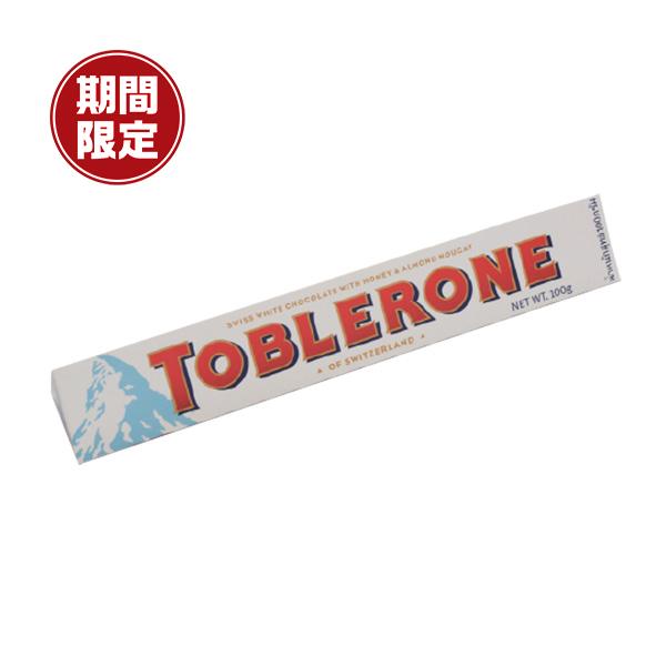 トブラローネ ホワイト 100g
